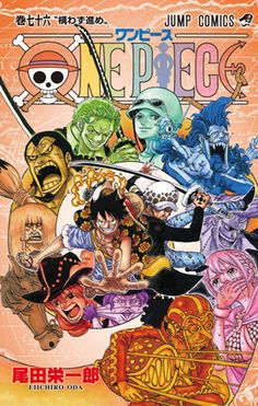 One Piece Manga Cover Vol 76