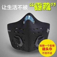 33.00$  Buy now - http://alimny.shopchina.info/1/go.php?t=32815305046 - 2017 Anti-pollution CityFace Mask Mouth-Muffle Dust Mask  Sports Protect Road  mask cover Protective  #aliexpressideas