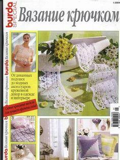 Burda. Вязание крючком 2004-01 - Nenugnoje - Álbuns da web do Picasa
