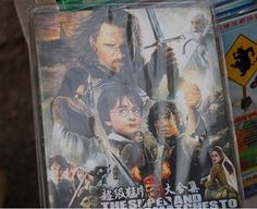 7 of the funniest Chinese bootleg DVD covers Funny Chinese, Chinese Movies, Harry Potter Dvd, Art Pictures, Funny Pictures, Art Pics, Funny Pics, Popular Toys, Making A Movie