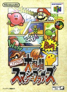 game - Nintendo All-Star Dairantou Smash Bredhers Nintendo 64, Nintendo Switch, Super Nintendo, Super Smash Bros 64, Super Mario Bros, All Star, Videogames, Video Game Art, Cultura Pop