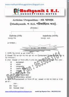 Hs philosophy suggestion 2017 for final exam hs exam wbchse madhyamik hs suggestions notes articles prepositions rules for madhyamik and high fandeluxe Images