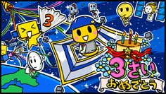 IKAROS Solar Sail 3rd anniversary sketch. I like how the Japanese cutely anthromorphise everything. (3歳お祝いイラストもらった!! 嬉しいなぁー)