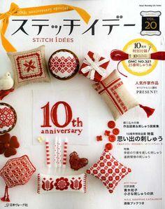 Stitch Idees Vol. 20, Japanese Hand Embroidery Design, Cross Stitch Pattern Book, Flower Sampler, Black Work, Kawaii Christmas Motif - JapanLovelyCrafts
