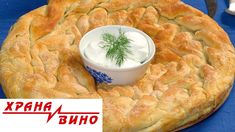hrana i vino Macedonian Food, Cookie Do, Bread And Pastries, Cookies Policy, Cooking Videos, Recipies, Make It Yourself, Baking, Ethnic Recipes
