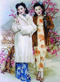 「1930年代上海女性」的圖片搜尋結果