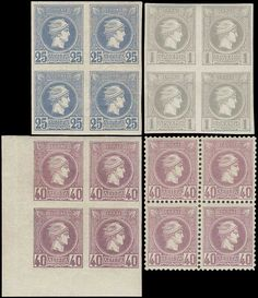 Belgian print: complete set of 9 values imperforate plus 40l.+50l. perf. 11 1/2 in u/m bl.4. One 1dr stamp m. (trace) the rest SUPERB. RRR. (Hellas 61/67+70/71).