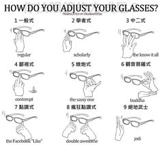 How do you adjust your glasses?