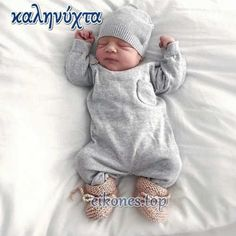 knitting ideas: sleeping newborn with knitted baby socks socks .knitting ideas: sleeping newborn with knitted baby socks .Wanda Uribe Knitting Baby knitting ideas: sleeping newborn with knitted ba Small Boy Clothes, Cute Baby Clothes, Basic Clothes, Summer Clothes, Baby Boy Fashion, Fashion Kids, Fashion Clothes, Fashion Accessories, Toddler Boy Outfits