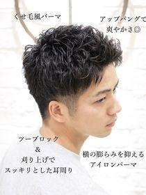 ヨシザワ横浜 黒髪アップバングショート L045012395 ヨシザワインク