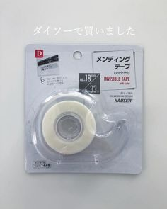 Daiso, Home Deco, Washing Machine, Tape, New Homes, Home Appliances, Cleaning, Stuff To Buy, Ideas