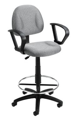 """The Boss Drafting Stool (B315-GY) with footring and loop arms is an ergonomic office chair with a seat size of 17.5"""" W by 16.5"""" D and 26.5"""" to 31.5"""" H. Features..."""