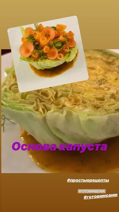 Cabbage, Tacos, Mexican, Vegetables, Ethnic Recipes, Food, Meal, Veggies, Essen
