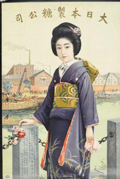 Dai Nippon Seitō Kōshi [Woman in kimono with roses]. http://digitallibrary.usc.edu/cdm/ref/collection/p15799coll58/id/31468
