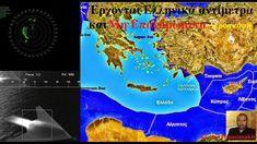 Greek Countermeasures and Desktop Screenshot