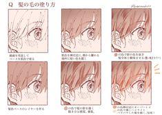 Manga Drawing Tutorials, Manga Tutorial, Drawing Techniques, Digital Painting Tutorials, Digital Art Tutorial, Art Tutorials, Anime Drawings Sketches, Art Drawings, Process Art