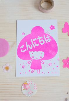 Image of Konnichiwa-Postcard Pastel Colors, Colours, Stationery Design, Primary Colors, Printmaking, Are You Happy, Kawaii, Neon, Make It Yourself