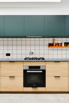 Upgrade IKEA Kitchen Cabinet Doors With These 7 Companies Birch Cabinets, Ikea Kitchen Cabinets, Kitchen Cabinet Doors, Kitchen Backsplash, Backsplash Ideas, Cabinet Fronts, Cupboard, Green Kitchen, New Kitchen