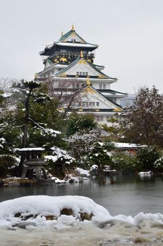 Snow in Osaka Castle, Japan