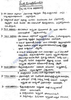 Tnpsc indian polity questions pdf