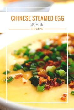 Chinese Steamed Egg Recipe 蒸水蛋   Huang Kitchen - The Secret to Silky Smooth Steamed Egg Custard