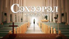 """Сайн мэдээний кино """"Сэхээрэл"""" Бурхан бол миний Аврагч Эзэн (Монгол хэлээр) Video Gospel, Christian Movies, Awakening, Youtube, Film Cristiani, Opera, Creem, Full Film, China"""