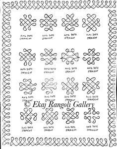 Simple Rangoli Designs Images, Small Rangoli Design, Rangoli Patterns, Rangoli Kolam Designs, Rangoli Designs With Dots, Rangoli With Dots, Easy Rangoli, Beautiful Rangoli Designs, Muggulu Dots