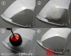 カーモデル、ガンプラの研ぎ出しに使用できます。