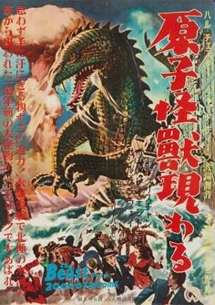 The Beast from Fathoms via Japan Old Film Posters, Horror Movie Posters, Cinema Posters, Movie Poster Art, Horror Films, Sf Movies, Scary Movies, Godzilla, Giant Monster Movies