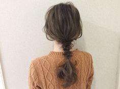 Work Hairstyles, Braided Hairstyles, Wedding Hairstyles, New Hair Do, Hair Arrange, Hair Setting, Hair Reference, Bad Hair, Blond