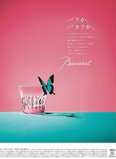 アドバタイザーの部 : 読売広告大賞 : 広告賞のご案内 : YOMIURI ONLINE(読売新聞) もっと見る