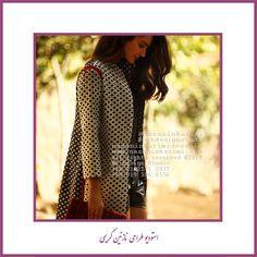 #fall #autumn #fashion #outerwear #Mondrian #nk #nazaninkarimi #tehran #tabriz #iran @nazaninkarimi