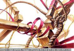 기디 Clothes Hanger, Art Drawings, Composition, Objects, Fine Art, Compost, Color, Design, Glass