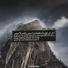 """Messenger of Allah (ﷺ) said: """"A strong believer is better and dearer to Allah than a weak one, and both are good. Adhere to that which is beneficial for you, keep asking Allah for help and do not..."""
