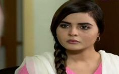 Kaanch Kay Rishtay Episode 1 on Ptv Home - 5 October 2015.Watch Now Kaanch Kay Rishtay Episode 1 Latest Episode.Watch Online Kaanch Kay Rishtay Episode 1 High Quality videos.Watch On...