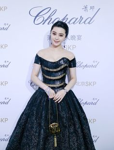 Fan Bingbing - Chopard 'Passion For Excellence' Private Dinner                                                                                                                                                                                 More