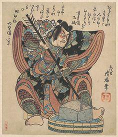 "Ichikawa Danjuro II in the Role of Soga Goro from the Play ""Yanone""  Torii Kiyomine  (Japanese, 1787–1868)  Period: Edo period (1615–1868) Date: ca. 1820 Culture: Japan Medium: Polychrome woodblock print (surimono); ink and color on paper"