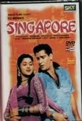 Shammi Kapoor and Padmini in Singapore, directed by Shakti Samanta.    Ramesh is responsible for looking after rubber exports in Singapore on behalf of his employer, Shyam, based in India. When Ramesh suddenly disappears, Shyam travels to Singapore to unravel the mystery behind his absence, and is himself embroiled in a mystery, as well as arrested for a murder, he claims he did not commit.