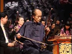 Autumn Moon over the Han Palace 汉宫秋月 Erhu(二胡)- An Ru Li 安如砺
