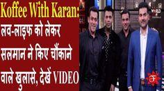 Koffee With Karan: लव-लाइफ को लेकर सलमान ने किए चौंकाने वाले खुलासे, देख...