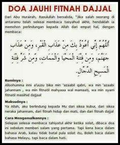 Catatanku Pray Quotes, Words Quotes, Book Quotes, Hijrah Islam, Doa Islam, Reminder Quotes, Self Reminder, Islamic Inspirational Quotes, Islamic Quotes