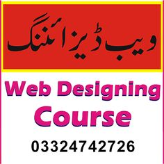 Web Development Course is starting in lahore Short Courses, Web Development, Novels, Web Design, Website, Free, Design Web, Website Designs, Fiction