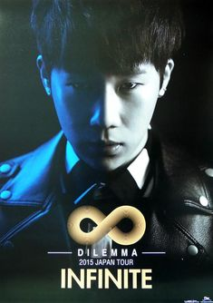 DILEMMA - INFINITE #Sunggyu ♡