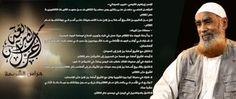 Ibrahim al Qosi, an ex-Guantanamo detainee, now serves as a leader and spokesman for al Qaeda in Yemen. Al Qaeda in the Arabian Peninsula (AQAP) released a new video featuring a former Guantanamo detainee, Ibrahim Qosi, who is also known as Sheikh Khubayb al Sudani. In July 2010, Qosi plead guilt...