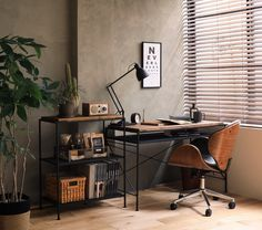 Best Tips for Creating A Minimalist Home Office - Ianiko Industrial Home Offices, Industrial House, Industrial Bedroom, Industrial Office Desk, Industrial Scandinavian, Rustic Home Offices, Modern Offices, Rustic Industrial, Home Office Setup