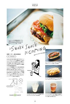 PAPER issue.01|阪神百貨店 Poster Design Layout, Ad Layout, Food Poster Design, Food Menu Design, Layouts, Food Graphic Design, Web Design, Site Design, Magazine Layout Design