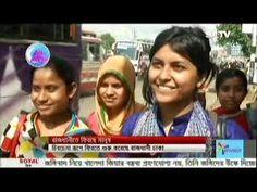 Today BD News Bangla Noon 10 July 2016 Bangladesh TV News