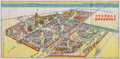 Map for the Nagoya Pan-Pacific Peace Exposition (名古屋汎太平洋平和博覧会, Nagoya Hantaiheiyo Heiwa Hakurankai), held in Nagoya, Aichi Prefecture, from March 15 to May 31, 1937 (Showa 12).
