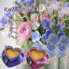 Όμορφες Εικόνες Καλημέρα - giortazo Plants, Plant, Planets