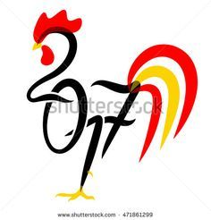 2017 Chinese new year of the rooster. Black lettering 2017 decorated with red…